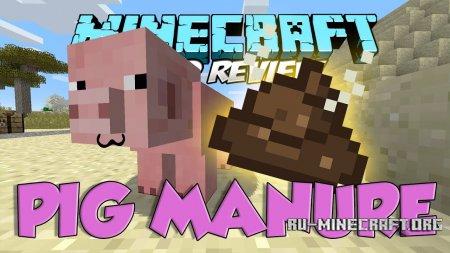 Скачать Pig Manure для Minecraft 1.11.2