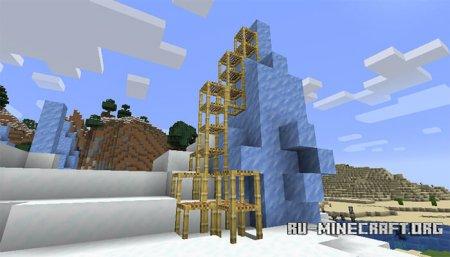Строительные леса в Minecraft 1.14 (1)