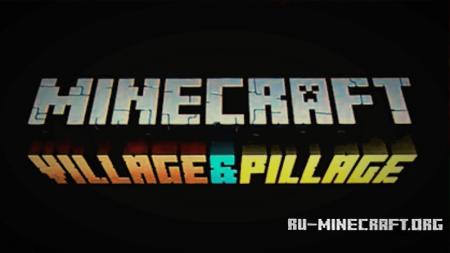 Обновление Village and Pillage