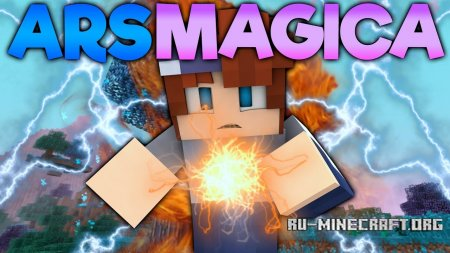 Скачать Ars Magica 2 для Minecraft 1.10.2