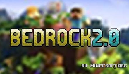 Скачать Bedrock 2.0 для Minecraft PE 1.8