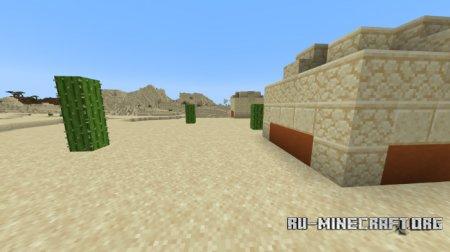 Скачать Java Aspects для Minecraft PE 1.8