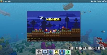 Скачать UIPack для Minecraft PE 1.8