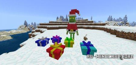 Скачать The Grinch для Minecraft PE 1.8