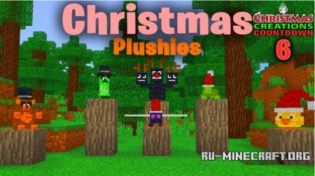 Скачать SG Plushies XMas для Minecraft PE 1.8