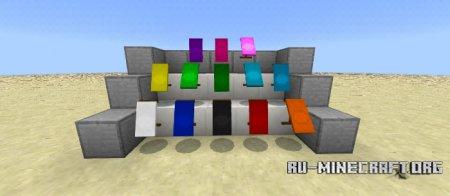 Скачать Wearable Cape Banners для Minecraft PE 1.8