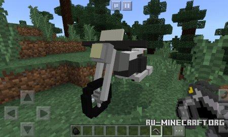 Скачать Motorcycle для Minecraft PE 1.8
