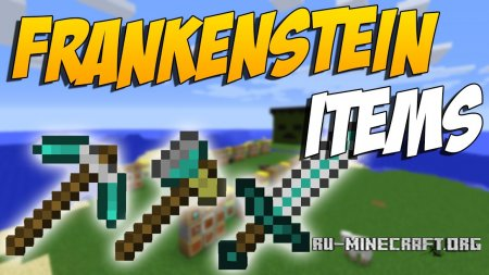 Скачать Frankenstein Items для Minecraft 1.10.2