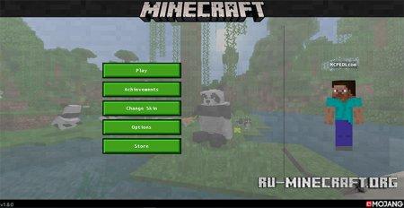 Скачать Wool UI для Minecraft PE 1.8