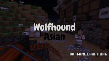 Скачать Wolfhound Asian [64x] для Minecraft 1.13