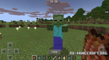 Скачать Domestic для Minecraft PE 1.6