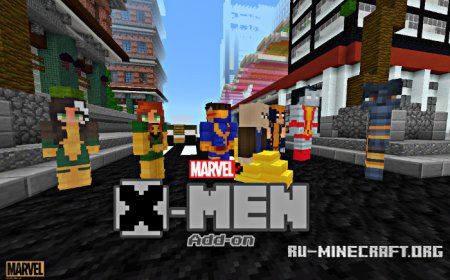 Скачать X-Men для Minecraft PE 1.8