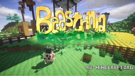 Скачать Annahstas Beastrinia [32x] для Minecraft 1.13