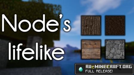 Скачать Node's Lifelike [128x] для Minecraft 1.13