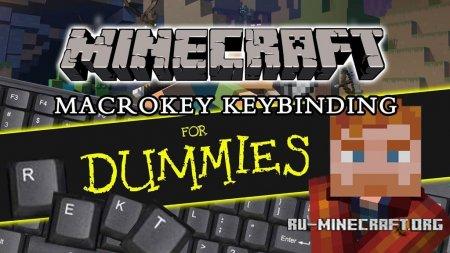 Скачать MacroKey Keybinding для Minecraft 1.11.2