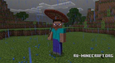 Скачать Japanese Umbrella для Minecraft PE 1.8