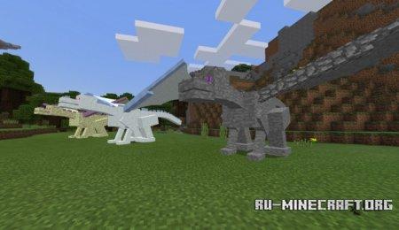 Скачать DragonCraft для Minecraft PE 1.8