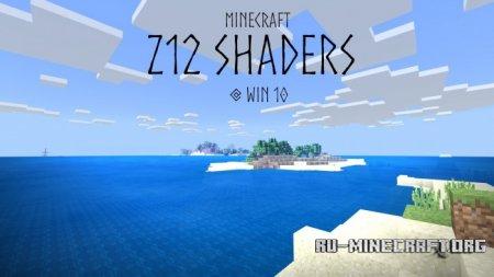Скачать Z12 Shaders для Minecraft PE 1.8