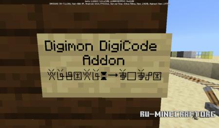 Скачать Digimon DigiCode для Minecraft PE 1.8