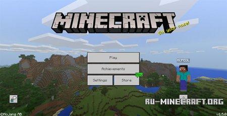Скачать Panorama Selector для Minecraft PE 1.9