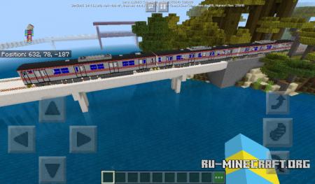 Скачать Philippine National Railway для Minecraft PE 1.8