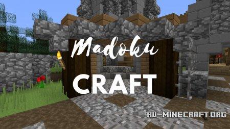 Скачать MadokuCraft [32x] для Minecraft 1.13
