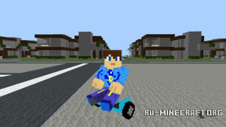 Скачать Hoverboard для Minecraft PE 1.8