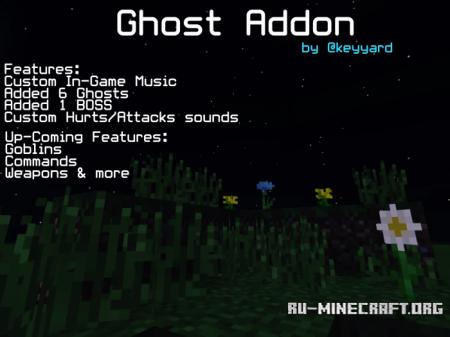 Скачать Ghost Addon для Minecraft PE 1.9