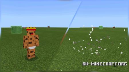 Скачать Admin Essentials Basic для Minecraft PE 1.9
