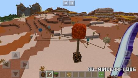 Скачать Solar System Model для Minecraft PE 1.9