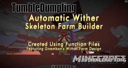 Скачать Wither Skeleton Farm для Minecraft
