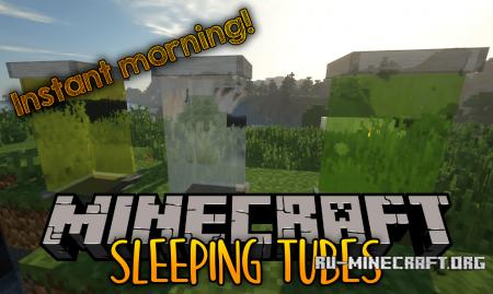 Скачать Sleeping Tubes для Minecraft 1.12.2