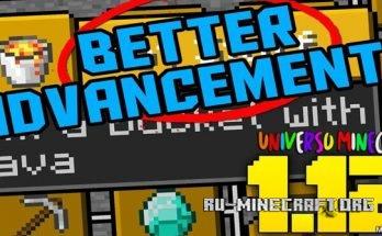Скачать Better Advancements для Minecraft 1.13.2