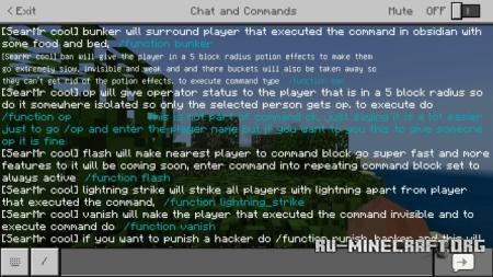 Скачать Function Pack for Realms Operators для Minecraft PE 1.9