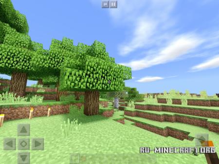 Скачать Endurance Shaders для Minecraft PE 1.10