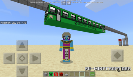 Скачать Monorail для Minecraft PE 1.10