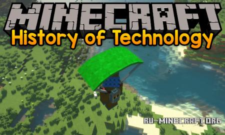 Скачать History of Technology для Minecraft 1.12.2