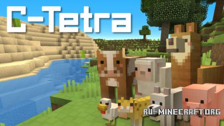 Скачать C-Tetra [16x] для Minecraft 1.13