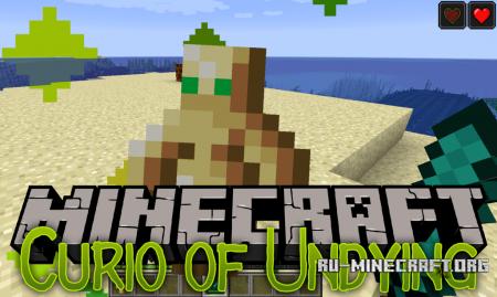 Скачать Curio of Undying для Minecraft 1.13.2