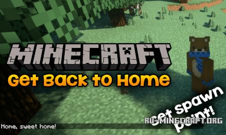 Скачать Get Back To Home для Minecraft 1.13.2