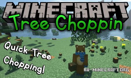 Скачать Tree Choppin для Minecraft 1.13.2
