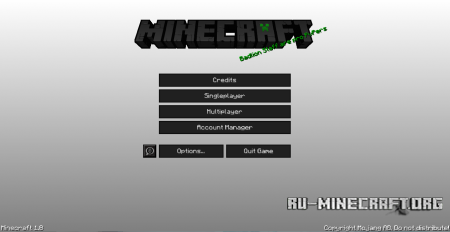 Скачать Light для Minecraft 1.8