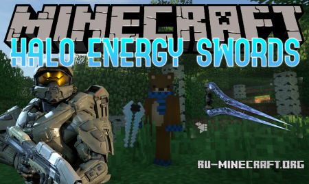 Скачать Halo Energy Swords для Minecraft 1.12.2