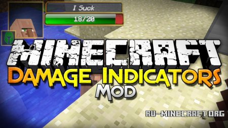 Скачать Damage Indicators для Minecraft 1.12.2