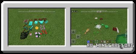 Скачать Place Me для Minecraft PE 1.11