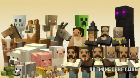 Скачать C-Tetra [16x] для Minecraft 1.12