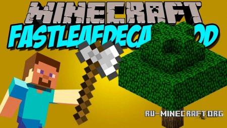 Скачать FastLeafDecay для Minecraft 1.13.2