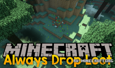 Скачать Always Drop Loot для Minecraft 1.12.2
