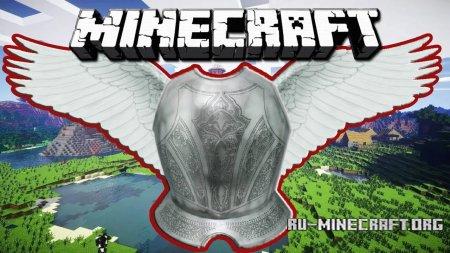 Скачать Colytra для Minecraft 1.13.2