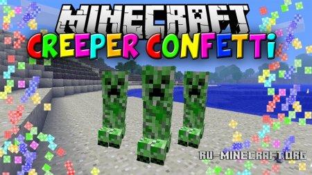 Скачать Creeper Confetti для Minecraft 1.13.2